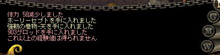 デタ━━━゚(∀)゚━━━!!