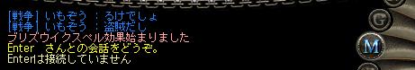 (=゚ω゚)ノジャ、マタ!!