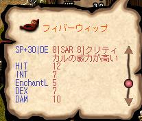 (・∀・)イイ!鞭