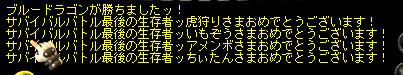アクロ060514