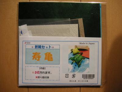 2007112615