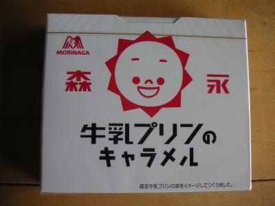 200806163