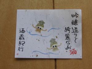 minityuaika002-1.jpg