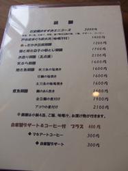 DSCF6968.jpg