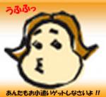 maneko_3.png
