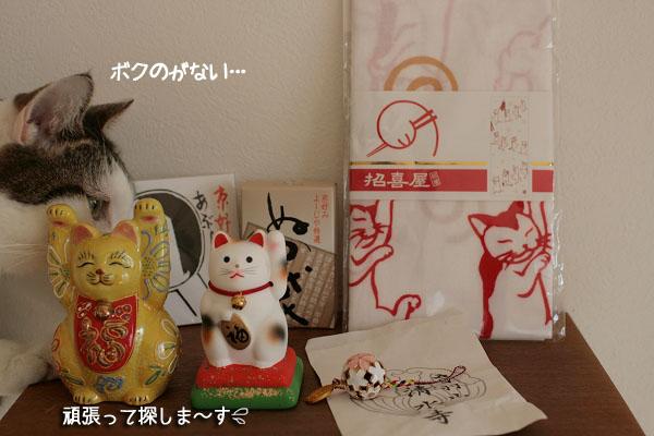京都土産~1