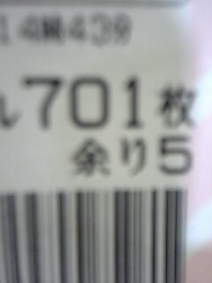 050703_145730.jpg