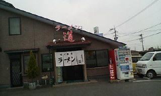 20080202124702.jpg
