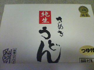 20080718180224.jpg