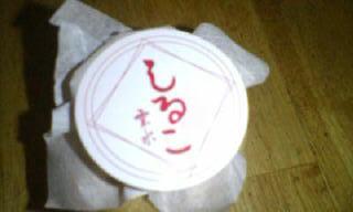 siruko20080109220754.jpg