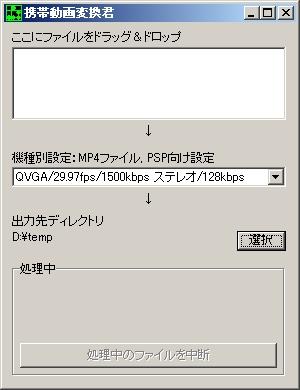 20080115_ニコ動をW-ZERO3で見る03