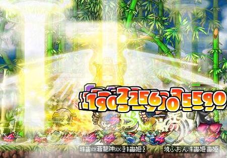 9-14姫