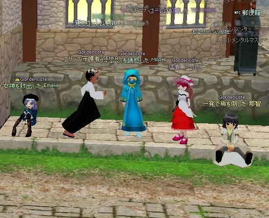 mabinogi_2009_03_03_010.jpg