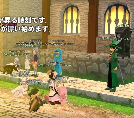 mabinogi_2009_03_04_003.jpg