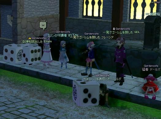 mabinogi_2009_03_06_008.jpg