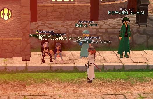 mabinogi_2009_03_08_005.jpg