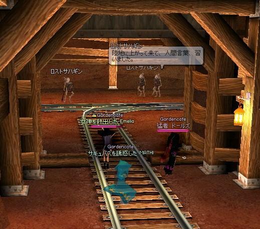 mabinogi_2009_03_16_003.jpg