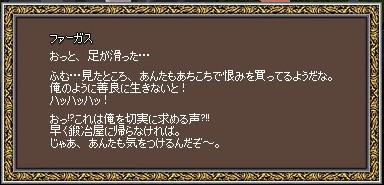 mabinogi_2009_04_01_014.jpg