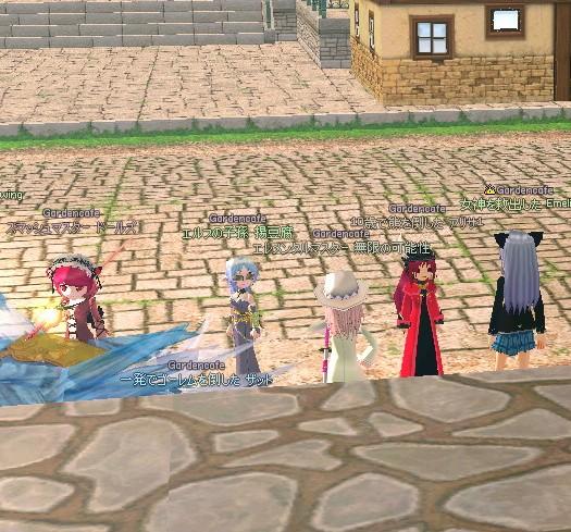 mabinogi_2009_04_06_002.jpg