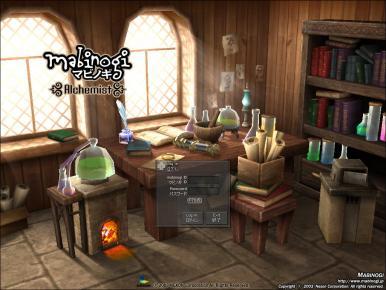mabinogi_2009_04_08_001.jpg