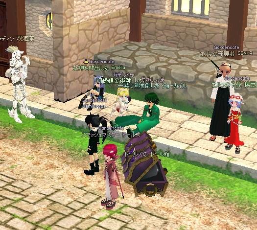 mabinogi_2009_04_09_005.jpg