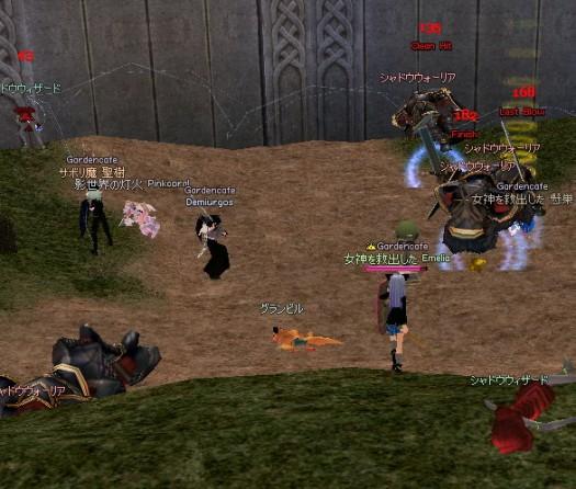 mabinogi_2009_04_11_003.jpg