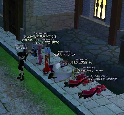 mabinogi_2009_04_11_007.jpg