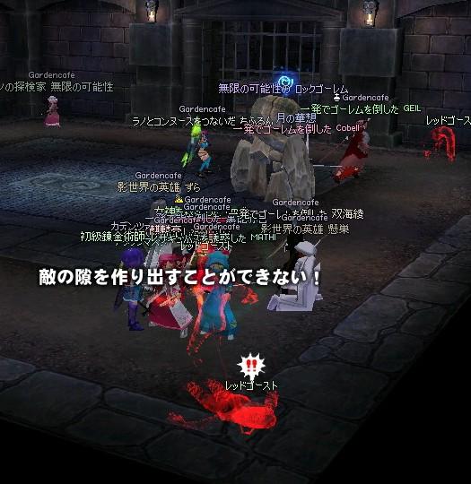mabinogi_2009_04_11_013.jpg