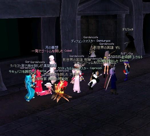 mabinogi_2009_04_11_019.jpg