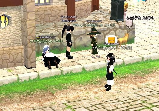 mabinogi_2009_04_18_002.jpg