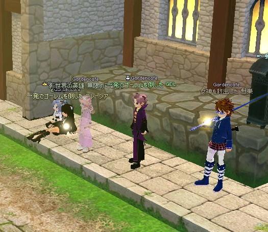 mabinogi_2009_04_29_004.jpg