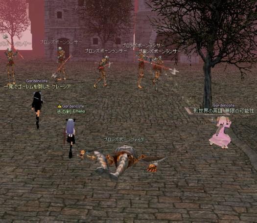 mabinogi_2009_04_29_005.jpg