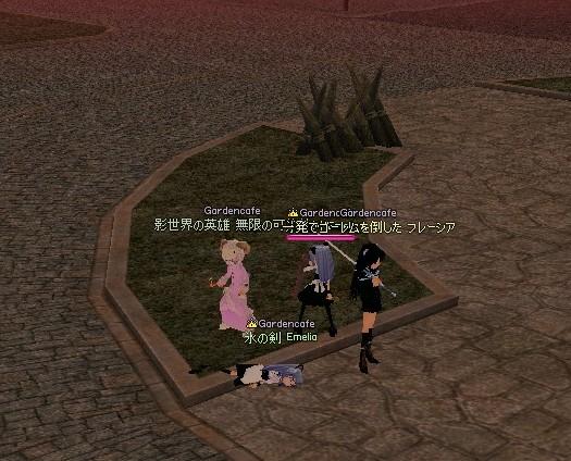 mabinogi_2009_04_29_008.jpg