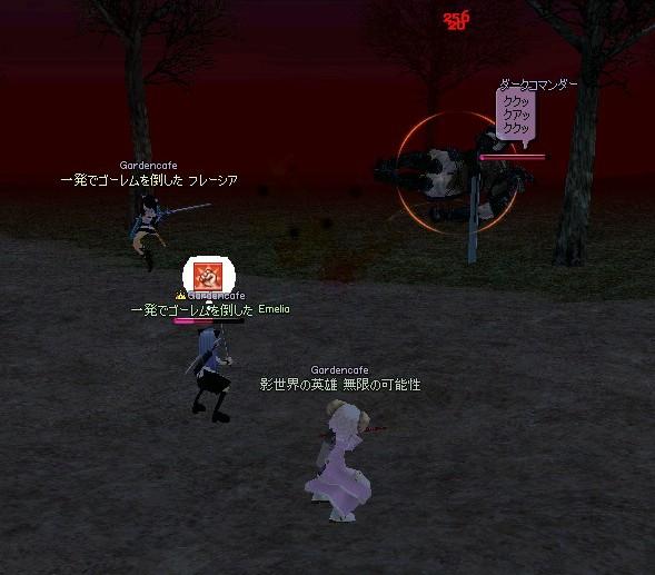 mabinogi_2009_04_29_009.jpg