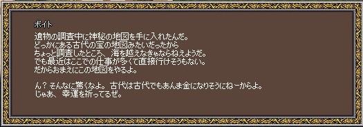 mabinogi_2009_05_01_003.jpg