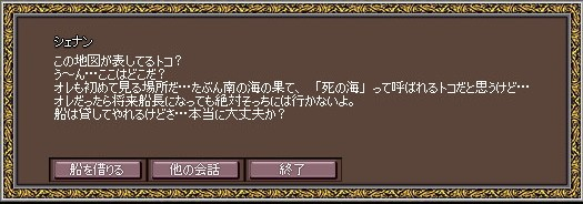 mabinogi_2009_05_01_005.jpg