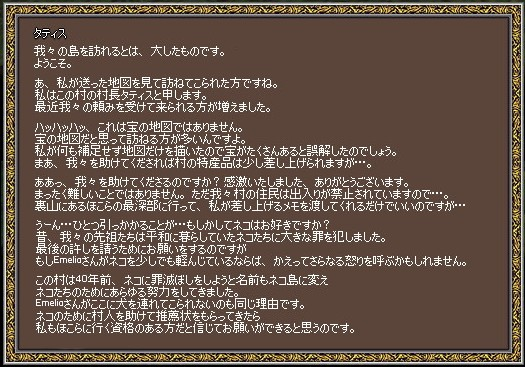 mabinogi_2009_05_01_019.jpg