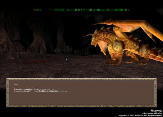 mabinogi_2009_05_01_079.jpg