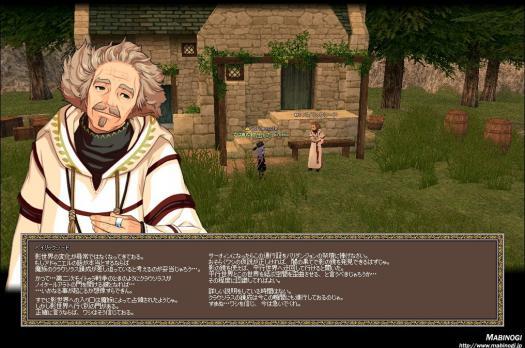 mabinogi_2009_05_01_081.jpg
