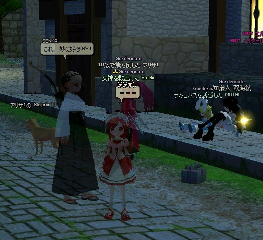 mabinogi_2009_05_07_005.jpg