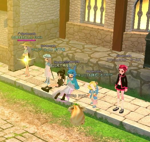 mabinogi_2009_05_15_004.jpg