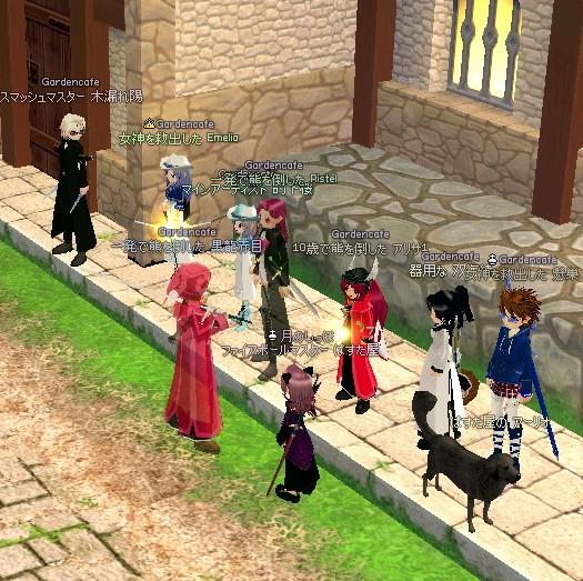 mabinogi_2009_05_22_010.jpg