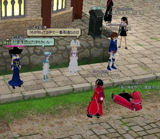 mabinogi_2009_06_03_002.jpg