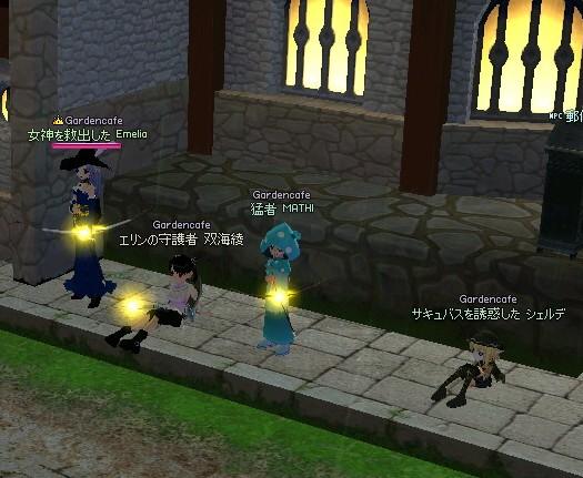 mabinogi_2009_06_05_001.jpg