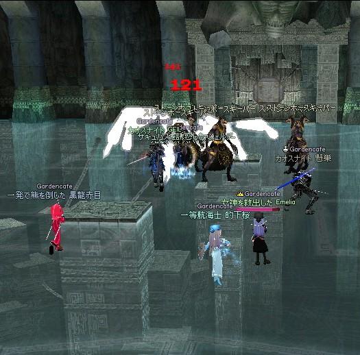 mabinogi_2009_06_09_003.jpg