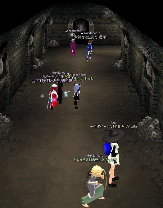 mabinogi_2009_06_13_002.jpg
