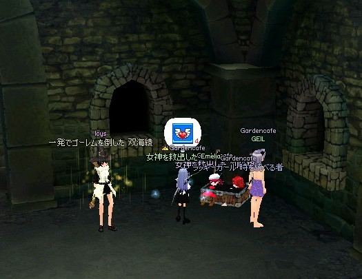 mabinogi_2009_06_13_009.jpg