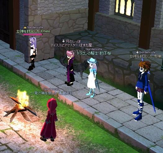 mabinogi_2009_06_18_001.jpg