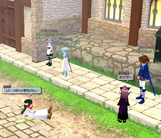 mabinogi_2009_06_18_004.jpg