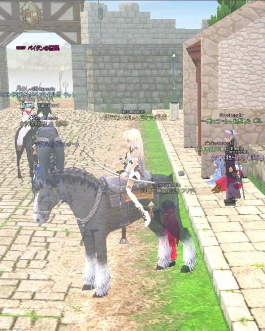 mabinogi_2009_06_20_001.jpg
